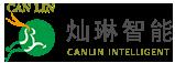 深圳市灿琳智能装备有限公司